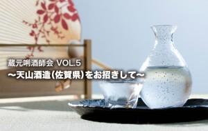 【人気の「七田」9種のみ比べ!】