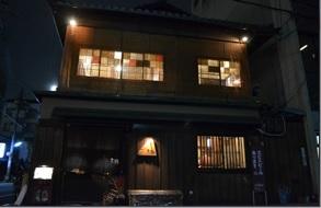 京都の街 綴(tuzuri)