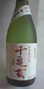 20100826-000001