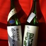 新潟県妙高酒造「越乃雪月花」