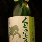 山形県亀の井酒造「くどき上手」純米吟醸