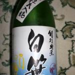神奈川県 金井酒造「白笹」特別純米