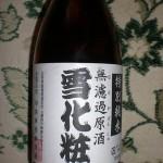 山形県杉勇蕨岡酒造場「雪化粧」特別純米・無濾過原酒