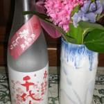 山形県千代寿虎屋株式会社「千代寿」純米吟醸・春しぼり