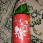 神奈川県泉橋酒造「いづみ橋」恵(めぐみ)赤ラベル純米無濾過原酒