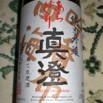長野県宮坂醸造「真澄」純米吟醸 あらばしり