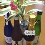 日本酒と柚胡椒(ゆずこしょう)