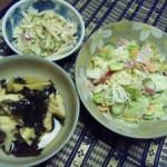 酒のツマミ簡単料理「イカのくん製サラダ」