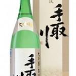 吉田酒造さんに感動。そして皆さんにお願い。
