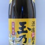 純米吟醸 玉乃光 ( タップ・ドラッグ )