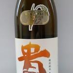 特別純米ふかまり (レンジでチン)