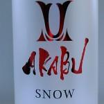 AKABU SNOW 純米 (無責任な馬鹿)