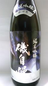 磯自慢純米吟醸55 ( 麺文化 )