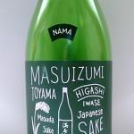 MASUIZUMI 生 (ギャンブル依存症)