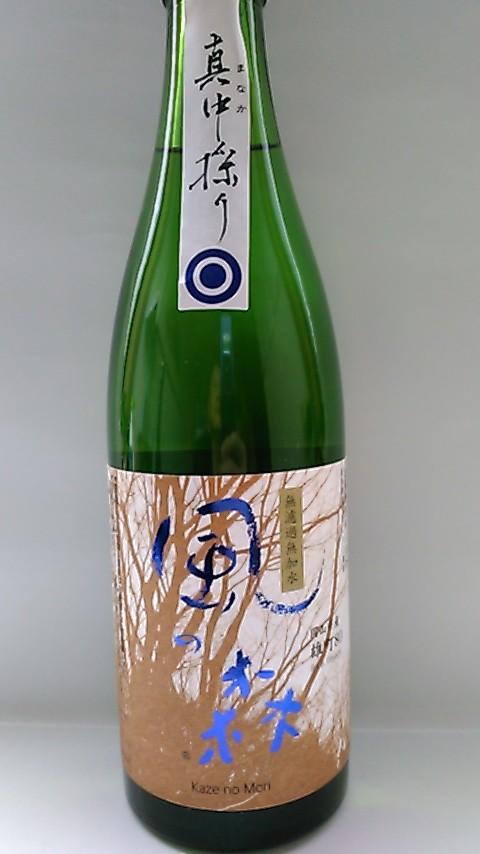 190628