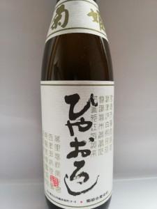 菊姫 ひやおろし (江戸っ子?)