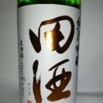 田酒純米吟醸秋田酒こまち(タピオカブーム)