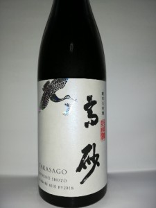 高砂 純米大吟醸(40年前)