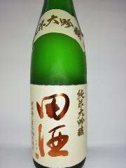 田酒純米大吟醸秋田酒こまち ( 自粛 )