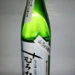 みむろ杉 純米吟醸 (コロナと素麺)