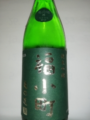 福小町 亀の尾純米吟醸 (サバの缶詰)